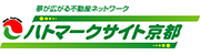 ハトマークサイト京都